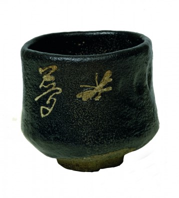 Black Rakutea bowl, called Zhuang-tze, with butterfly and character
